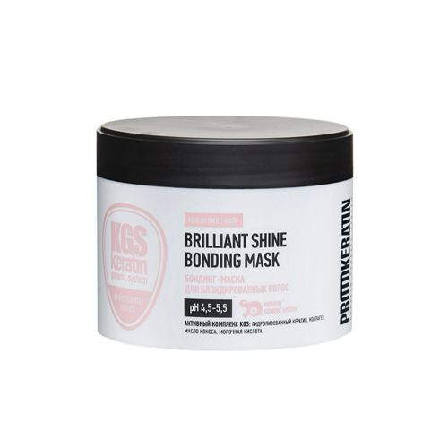 Купить Protokeratin Бондинг-маска для блондированных волос 250 мл (Protokeratin, Салонные уходы)