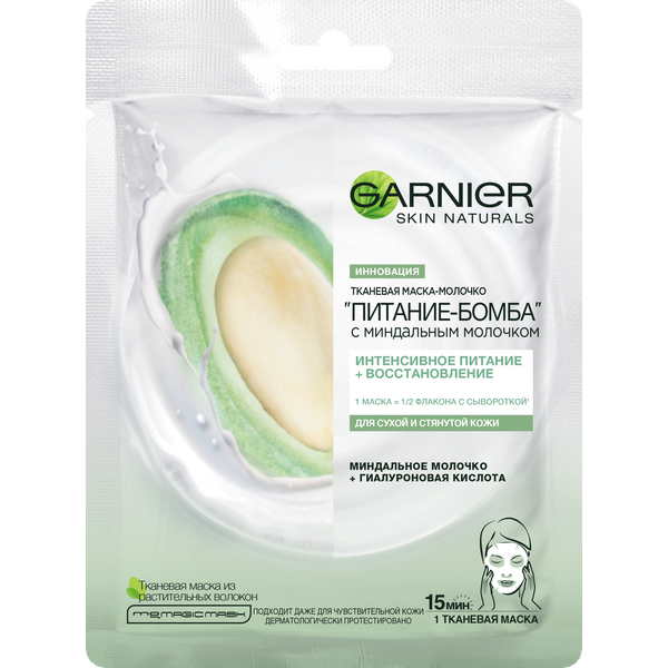 Garnier Питающая тканевая маска-молочко Питание-бомба с миндальным молочком для сухой и стянутой кожи, 32 гр (Garnier, Маски тканевые)