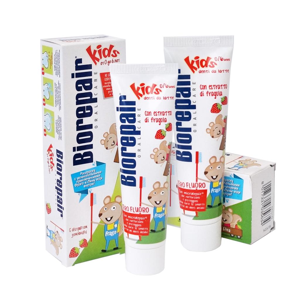Купить Biorepair Набор Biorepair Детский: Детская зубная паста для детей 0-6 лет Biorepair Kids Strawberry, 50 мл х 2 шт. (Biorepair, Детская гамма), Италия