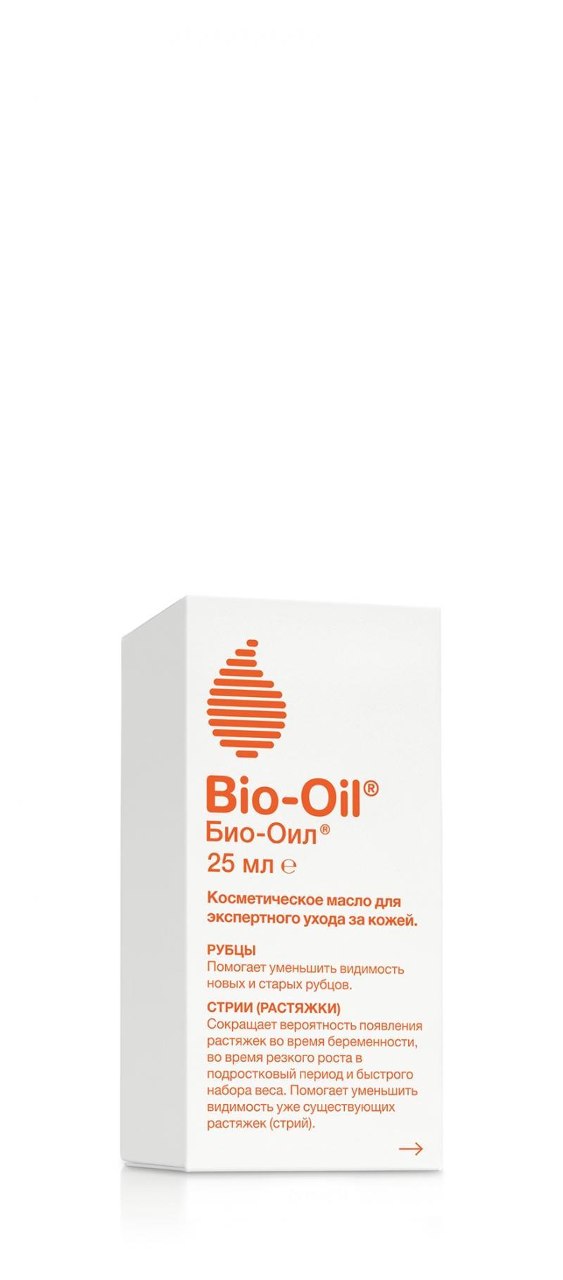 Bio-Oil Косметическое масло для тела, 25 мл (Bio-Oil, ) гель для тела bio oil для сухой кожи 100 мл