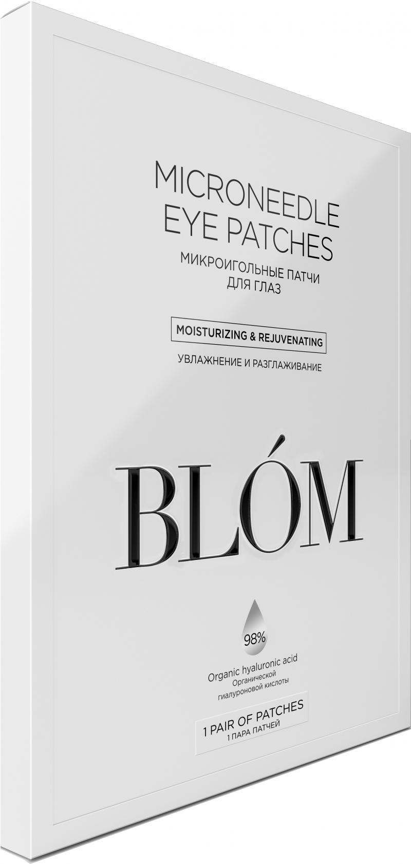 Купить Blom Микроигольные патчи для глаз 1 пара (Blom, Патчи), Россия