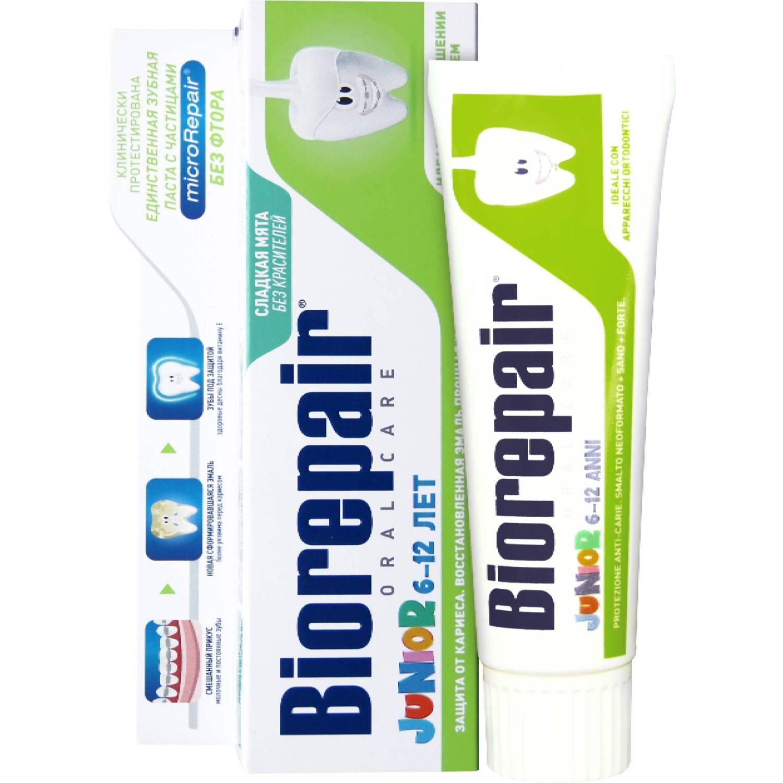 Biorepair свобода зубная паста с ароматом земляники в ламин тубе в футляре disney baby свобода