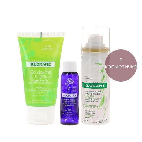 Набор для путешествий (Klorane, Dermoprotection) цена
