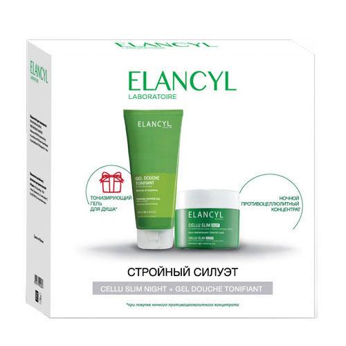 Набор Тонизирующий гель для душа,200 мл Ночной противоцеллюлитный концентрат 250 (Elancyl, Cellu Slim)
