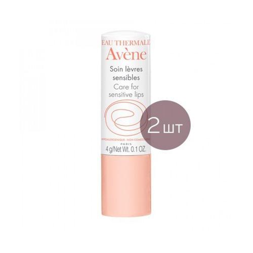Avene Набор Бальзам для чувствительной кожи губ, 4 гр х 2шт (Avene, Sensibles)