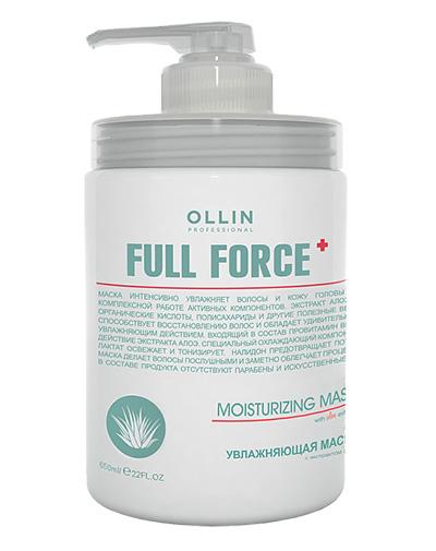 Ollin Professional Увлажняющая маска с экстрактом алоэ 650 мл (Ollin Professional, Уход за волосами) увлажняющая маска с алоэ