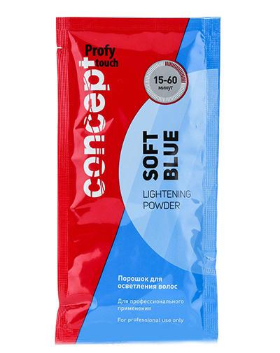 Concept Порошок для осветления волос Soft Blue Lightening Powder, 30г (Concept, Окрашивание)