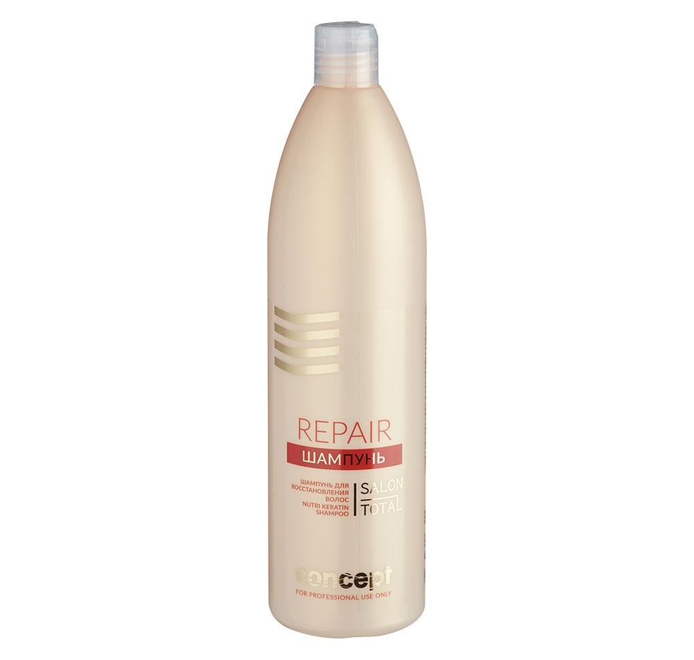 Купить Concept Шампунь для восстановления волос, 1000 мл (Concept, SALON TOTAL), Россия