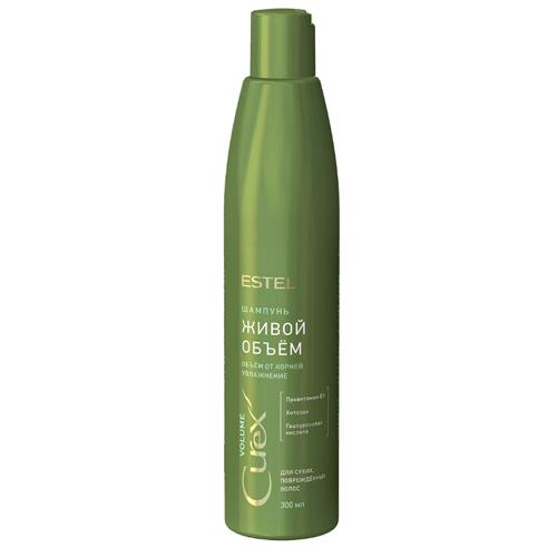 Estel Шампунь Живой объём для сухих, повреждённых волос 300 мл (Estel, Curex)
