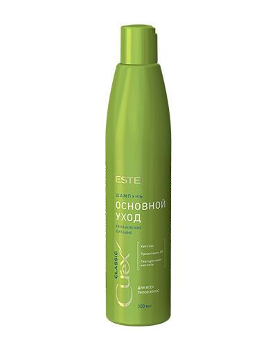 Шампунь Увлажнение и питание для всех типов волос, 300 мл (Estel, Curex) estel curex шампунь увлажнение и питание для всех типов волос 300 мл