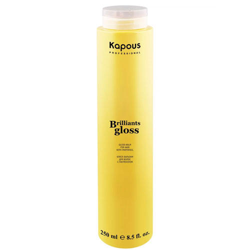 Kapous Professional Блеск-бальзам для волос Brilliants gloss 250 мл (Kapous Professional, Brilliants gloss)