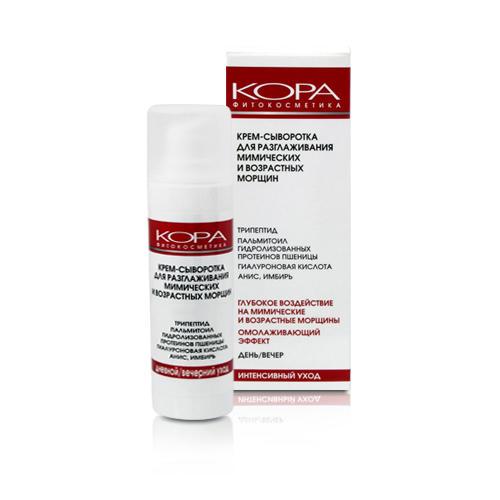 Крем-сыворотка для разглаживания мимических и возрастных морщин 30 мл (Anti Age)Средства против старения кожи<br>Оказывает многостороннее глубокое воздействие на изменения кожи, вызванные постоянным напряжением мышц лица. Стимулирует выработку коллагена и эластина. Эффективно разглаживает и подтягивает кожу, повышает ее упругость и эластичность. Восстанавливает защитные функции липидного барьера рогового слоя. Максимальный эффект достигается при регулярном применении в течение месяца. Напряженные мышцы, ответственные за формирование мимических морщин, расслабляются, кожа выравнивается. Регулярное применение крем-сыворотки обеспечит значительное уменьшение глубины морщин, сравнимое по эффективности с мезотерапией<br><br>Линейка: Anti Age<br>Объем мл: 30<br>Пол: Женский<br>Тип кожи: Нормальная кожа, Комбинированная кожа, Сухая кожа<br>Проблема: Мимические морщины, Снижение плотности и упругости кожи<br>Назначение: Коррекция морщин<br>Зона применения: Уход за лицом