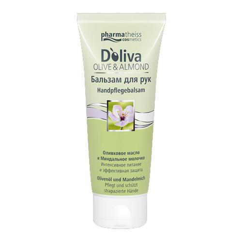 Бальзам для рук туба, 100 мл (Doliva, Уход за телом) бальзам d'oliva для рук оливковое масло и миндальное молочко 100 мл