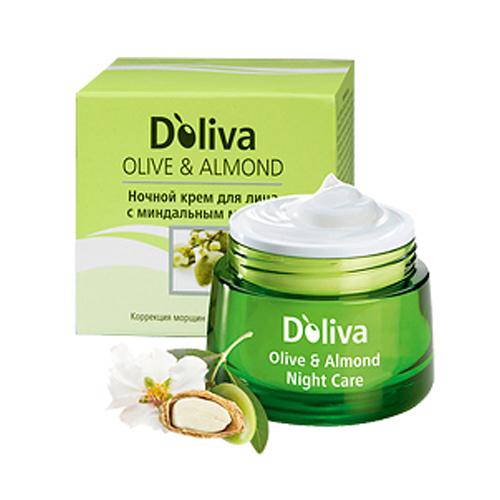 ���� ������ � ���������� ������, 50 �� (Olive&Almond) (D`oliva)