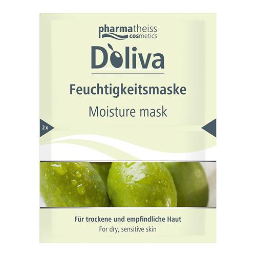 Увлажняющая маска для лица, 7,5 мл х 2 (Маски для лица)