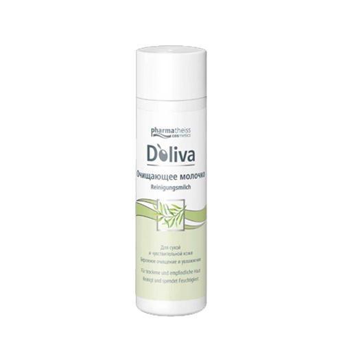 Молочко очищающее 200 мл (Doliva, Очищение кожи) doliva молочко для лица очищающее 200 мл