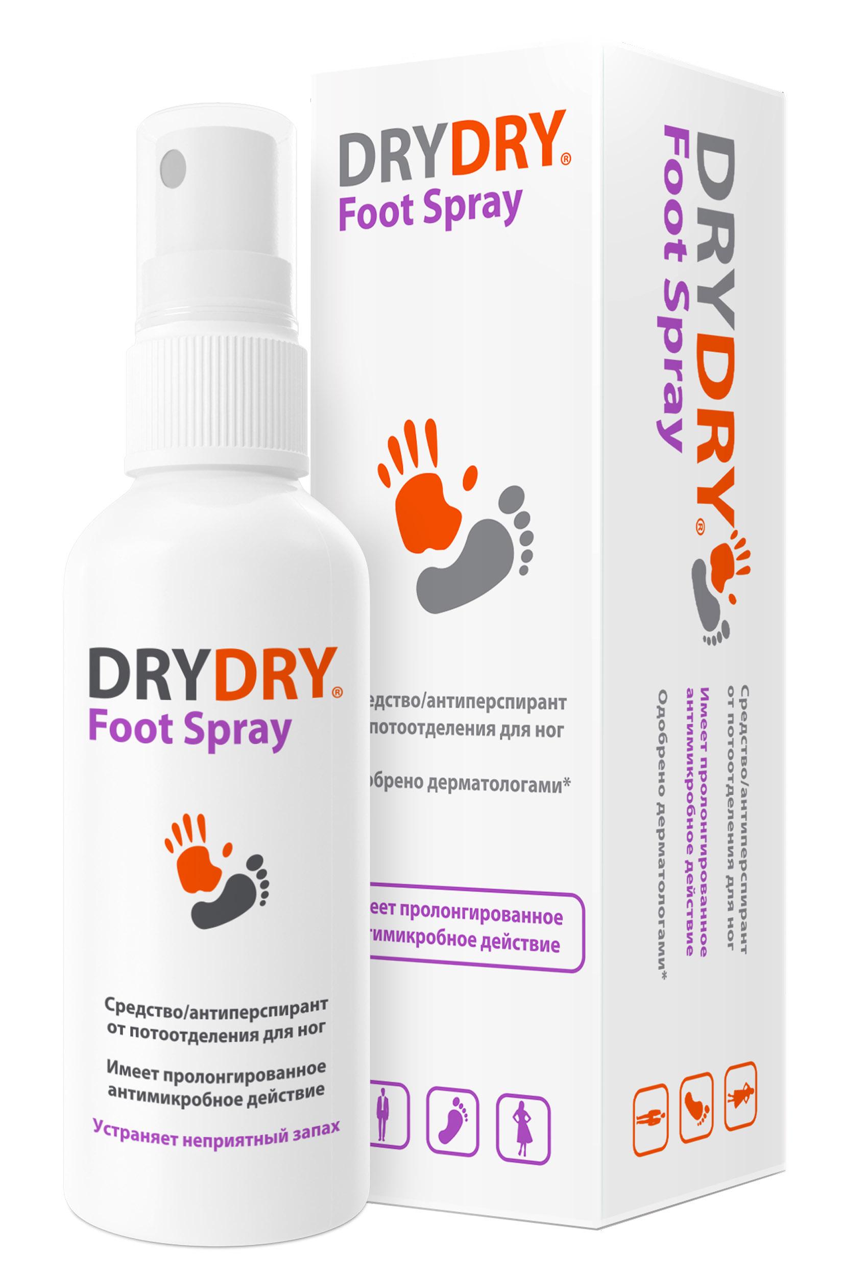 Купить Dry Dry Средство от потовыделения ног Фут Спрей 100 мл (Dry Dry, Foot Spray), Швеция