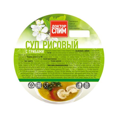 Доктор Слим Суп для похудения рисовый с грибами 30 г (Супы)