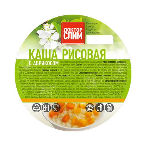 Доктор Слим Каша для похудения рисовая с абрикосом 52 г (Каши)