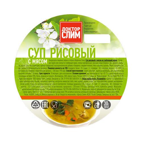 Суп для похудения рисовый с мясом  30 г (Супы) (Доктор Слим)