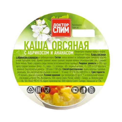 Доктор Слим Каша овсянная с абрикосом и ананасом (Каши)