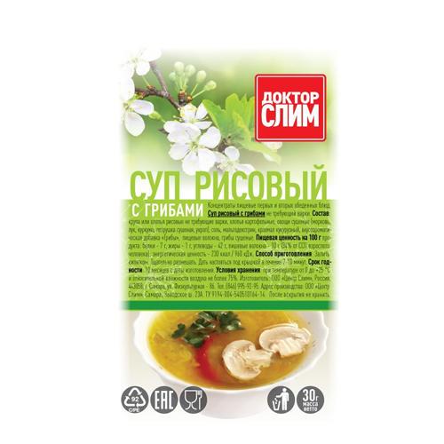 Суп рисовый с грибами в пакете 30г (1 порция) (Доктор Слим, Супы)