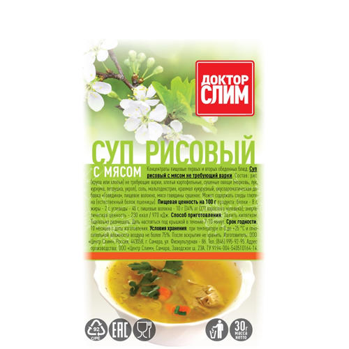 Суп рисовый с мясом в пакете 30г (1 порция) (Супы) от Pharmacosmetica