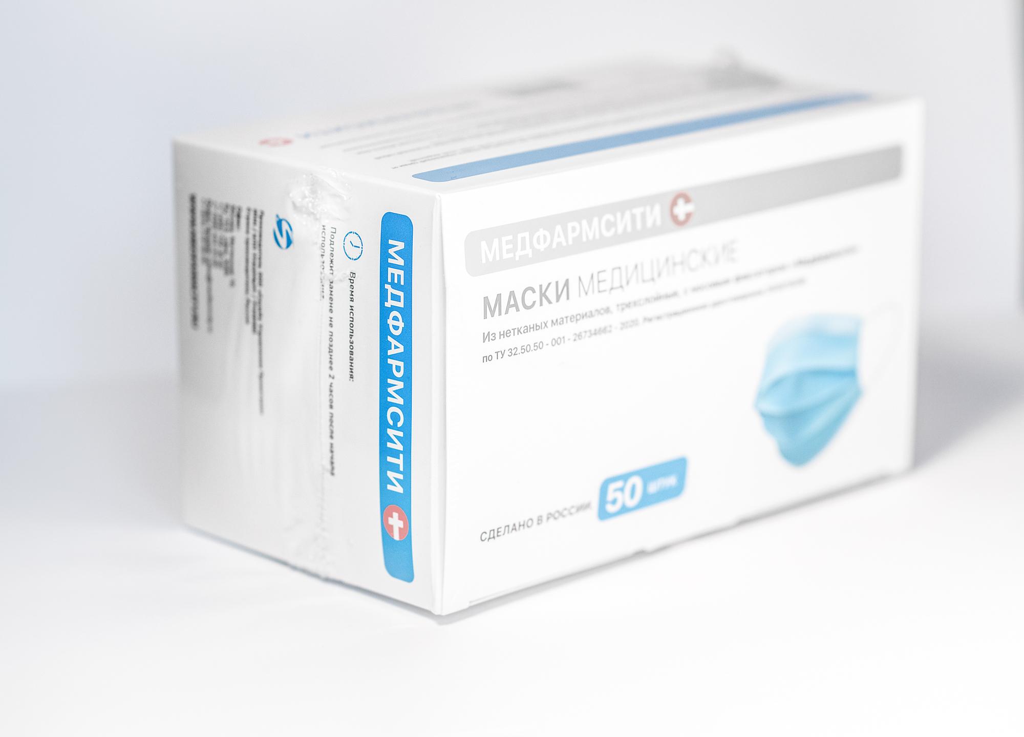 Купить Медфармсити Маска медицинская, трехслойная, одноразовая с носовым фиксатором серия премиум 50 шт (Медфармсити, Премиум)