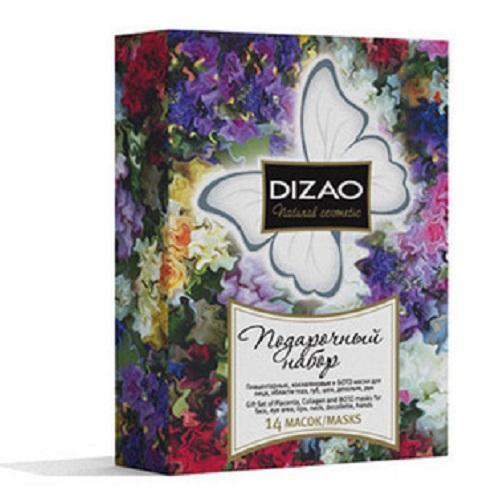Подарочный набор Dizao Natural Cosmetic (Dizao, Наборы) frudia blueberry hydrating natural maintains moisture увлажняющая тканевая маска для лица с экстрактом черники 27 мл