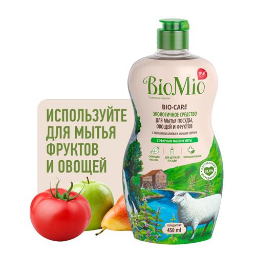 BioMio Средство для мытья посуды, овощей и фруктов с эфирным маслом мяты, 450 мл (BioMio, Посуда)