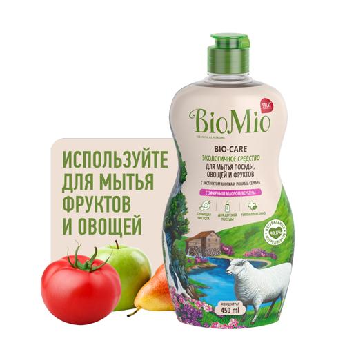 BioMio Средство для мытья посуды, овощей и фруктов с эфирным маслом вербены, 450 мл (BioMio, Посуда)