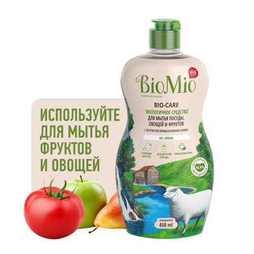 BioMio Средство для мытья посуды,овощей и фруктов без запаха, 450 мл (BioMio, Посуда)