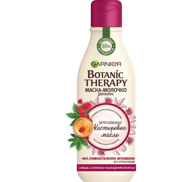Garnier Урепляющая маска-молочко для волос 250 мл (Garnier, Botanic therapy)