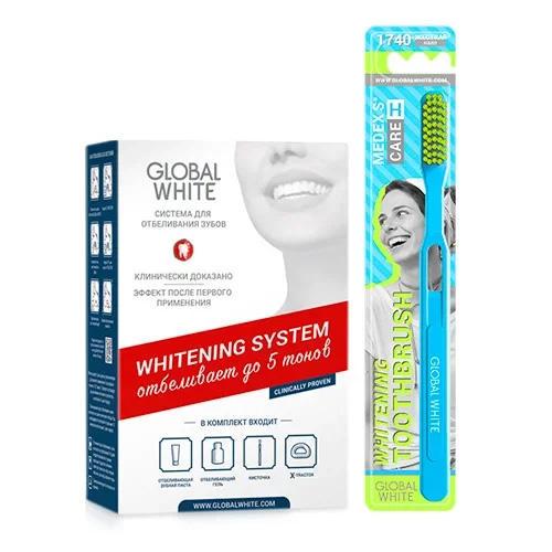 Global white Набор Система для отбеливания зубов на 4-5 тона + Глобал вайт Зубная щетка Hard жесткая (Global white, Отбеливающие системы)