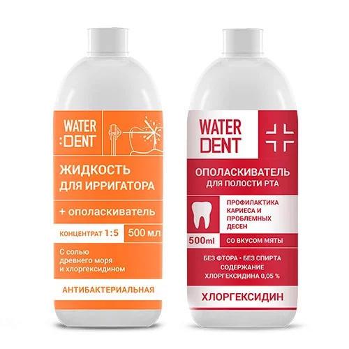 Global white Набор Жидкость для ирригатора, антибактериальный комплекс 500 мл + Ополаскиватель с хлогексидином 500 мл (Global white, Waterdent)