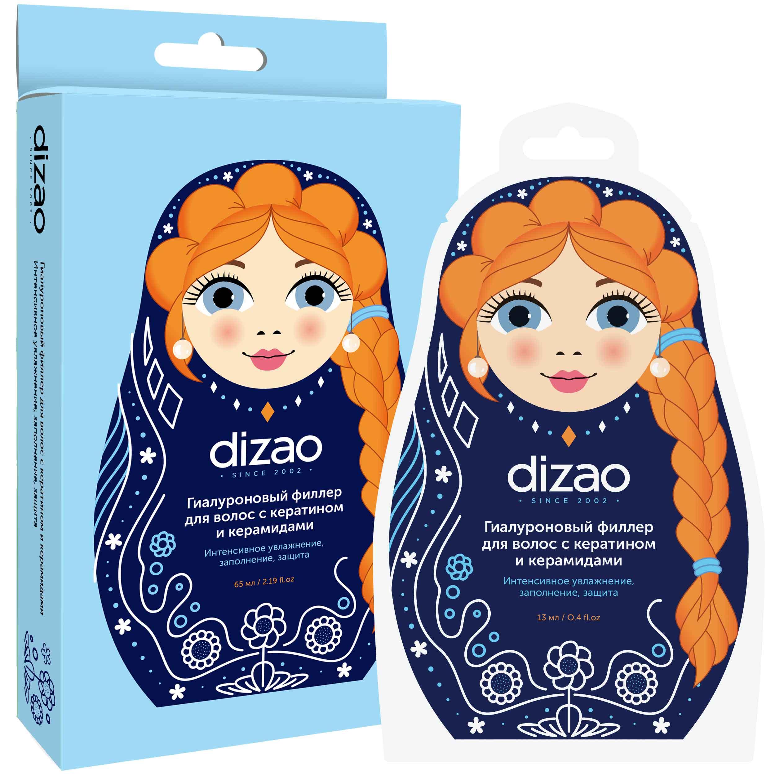 Купить Dizao Гиалуроновый филлер для волос с кератином и керамидами, 1 шт (Dizao, Для волос), Китай