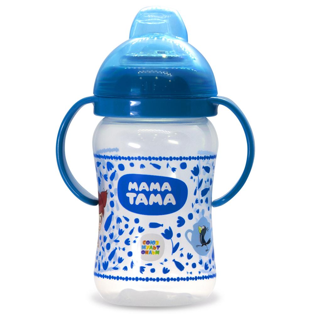 поильники МАМА ТАМА Поильник-непроливайка с силиконовым носиком 6 месяцев+ 270 мл цвет синий (МАМА ТАМА, Поильники)