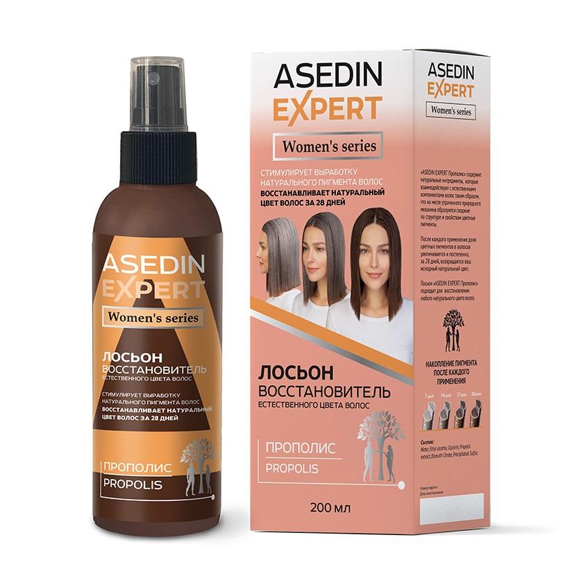 Купить Asedin Expert Лосьон для восстановления натурального цвета волос Прополис , 200 мл (Asedin Expert, Women's series), Польша