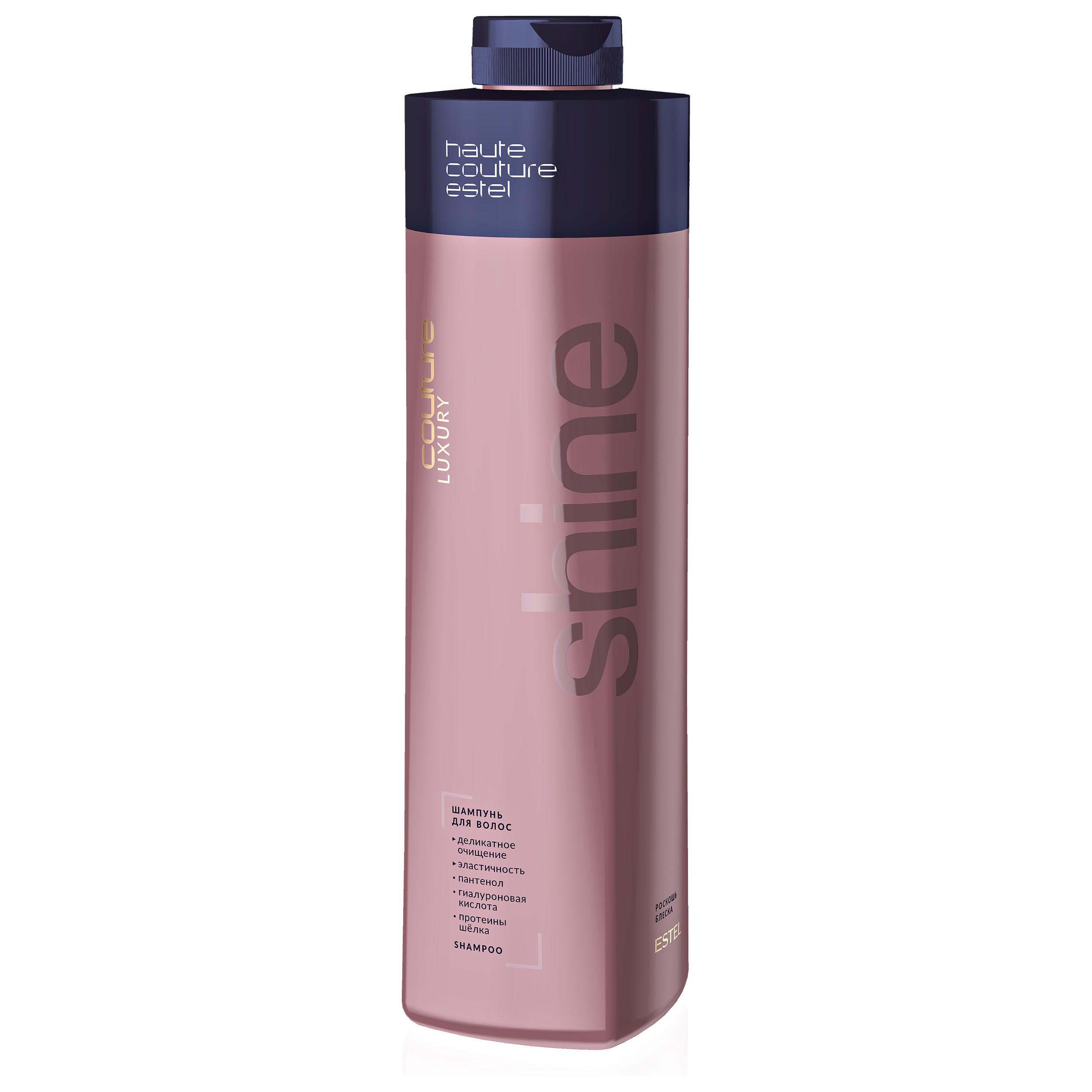 Купить Estel Шампунь для волос Luxury Shine Haute Couture, 1000 мл (Estel, Luxury Shine), Россия