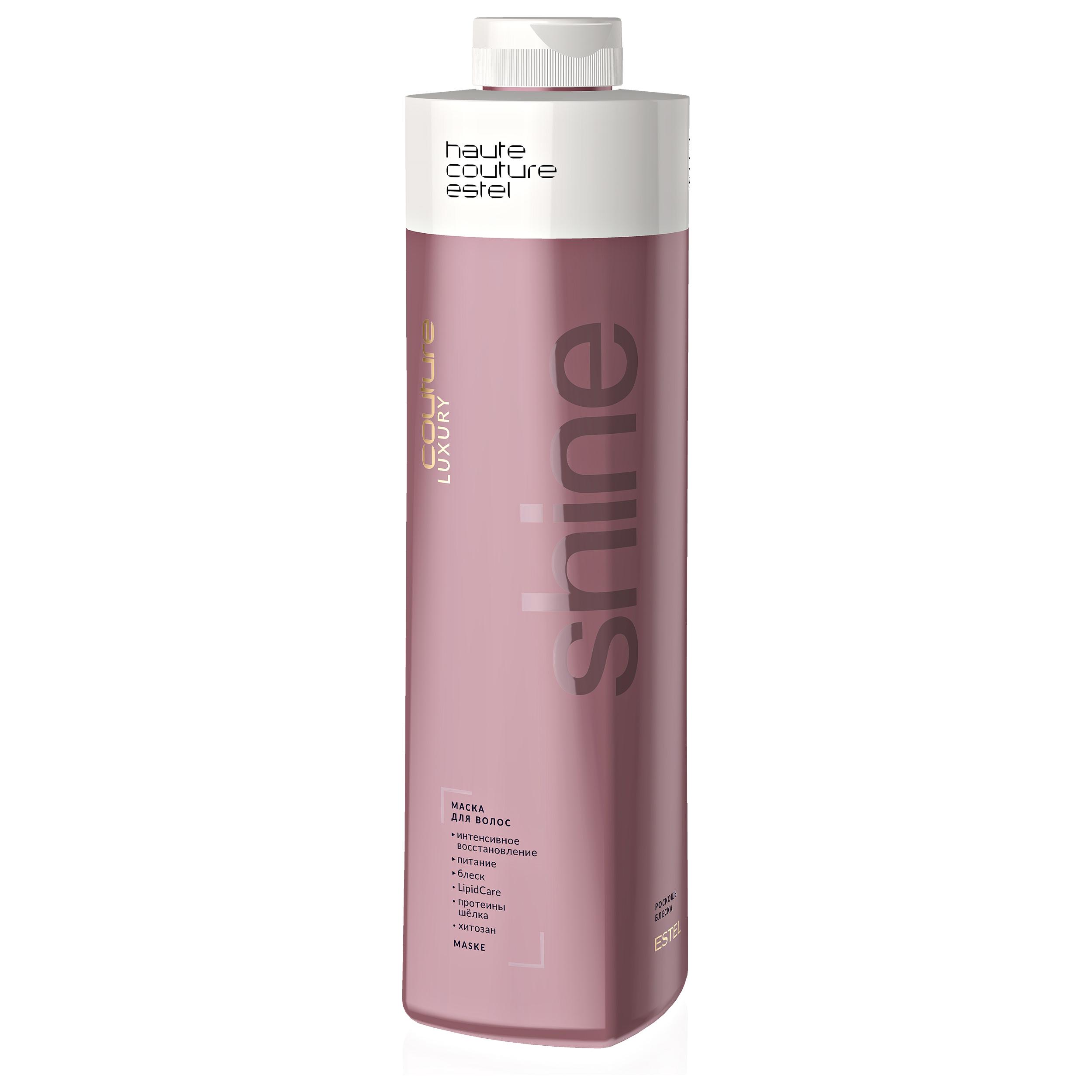 Купить Estel Маска для волос Luxury Shine Haute Couture, 1000 мл (Estel, Luxury Shine), Россия