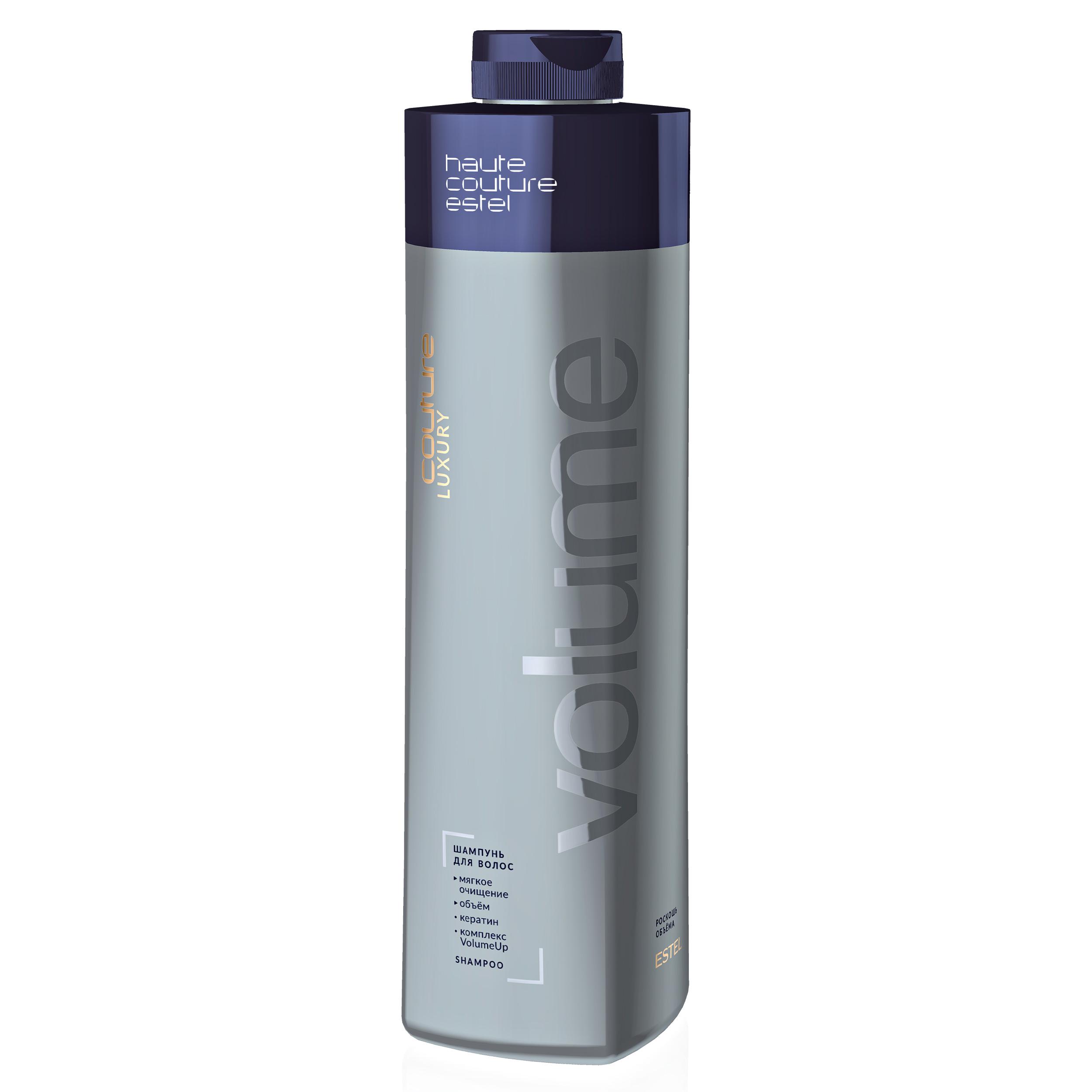Купить Estel Шампунь для волос Luxary Volume Haute Couture, 1000 мл (Estel, Luxury), Россия