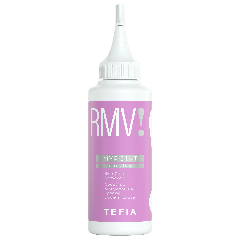 Купить Tefia Средство для удаления краски с кожи головы, 120 мл (Tefia, Mypoint)