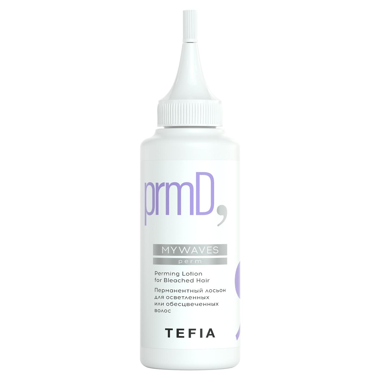 Купить Tefia Перманентный лосьон для осветленных или обесцвеченных волос 120 мл (Tefia, Mywaves)