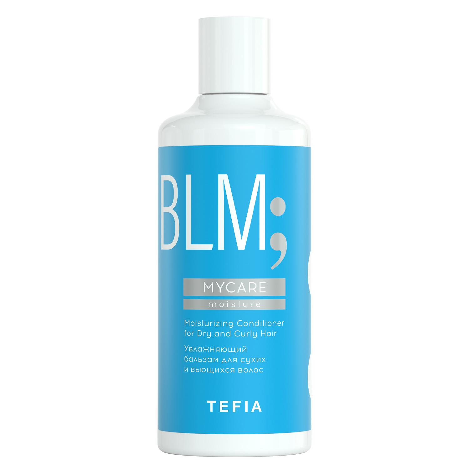 Tefia Увлажняющий бальзам для сухих и вьющихся волос 300 мл (Tefia, Mycare)