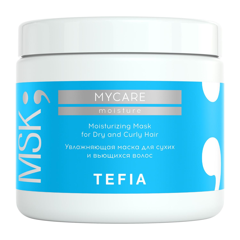 Tefia Увлажняющая маска для сухих и вьющихся волос 500 мл (Tefia, Mycare)