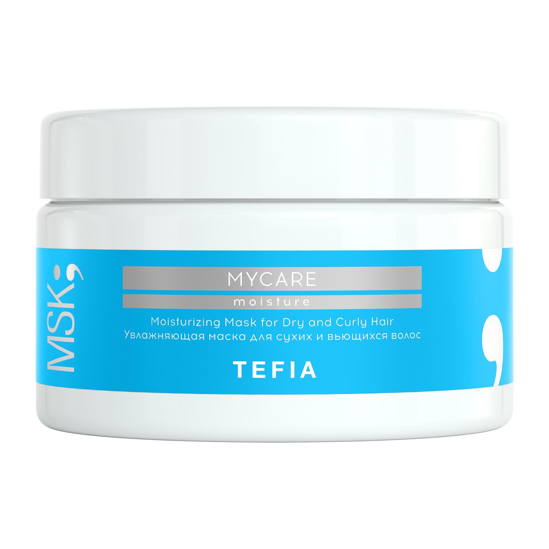 Tefia Увлажняющая маска для сухих и вьющихся волос 250 мл (Tefia, Mycare)