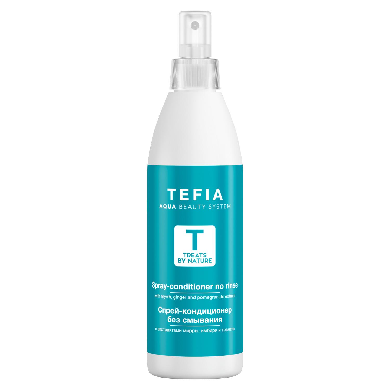 Tefia Спрей-кондиционер без смывания с экстрактами мирры, имбиря и граната 250 мл (Tefia, Treats by Nature) недорого