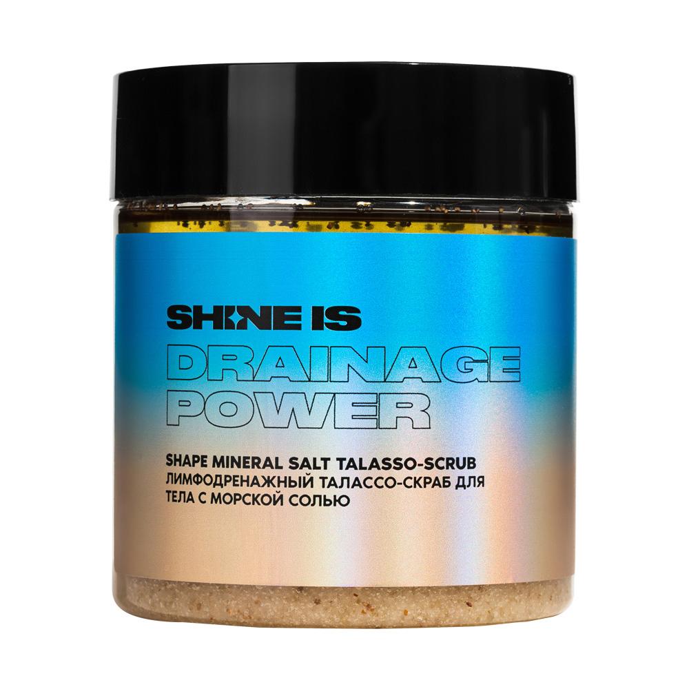 Купить Shine Is Лимфодренажный талассо-скраб для тела с морской солью 700 г (Shine Is, Для тела)