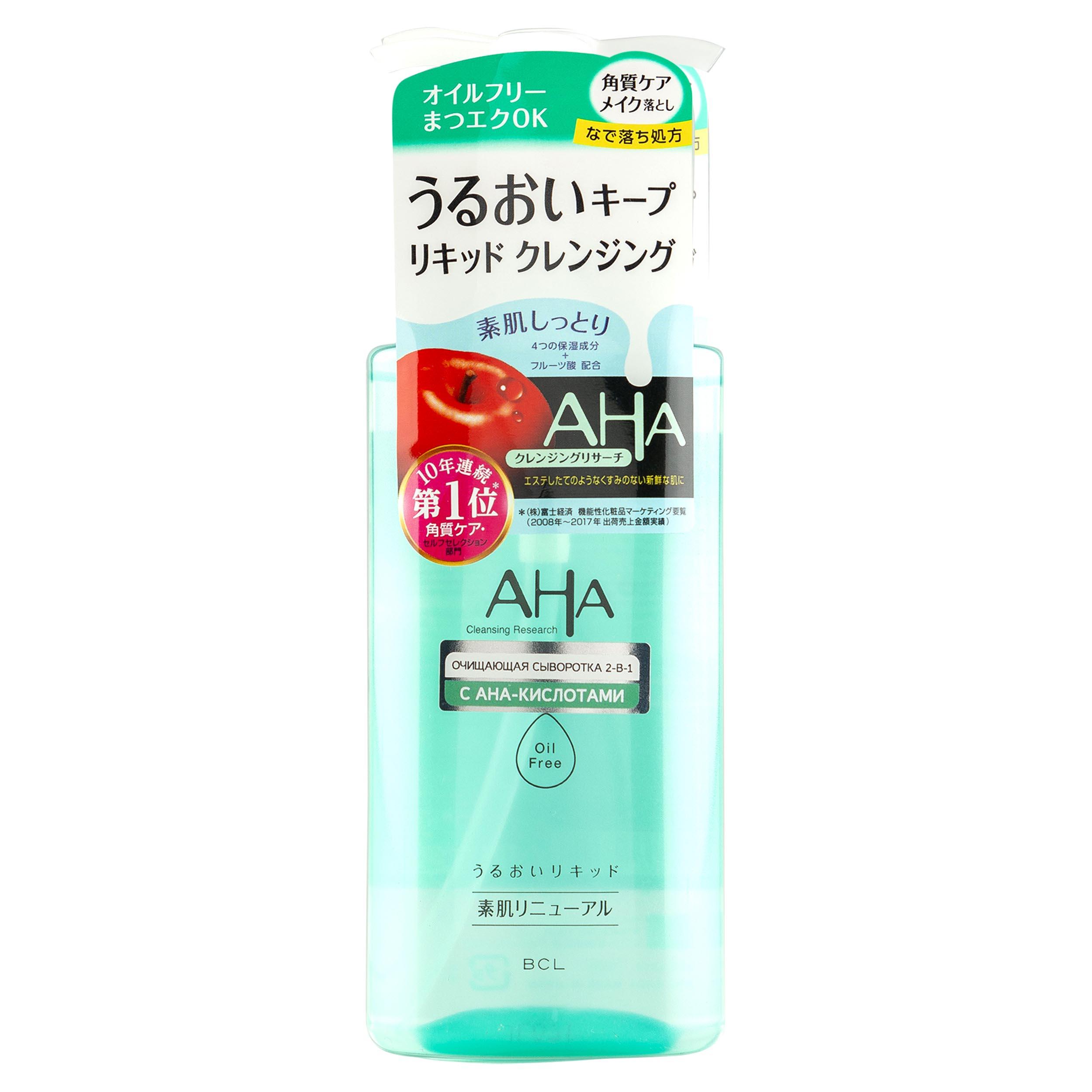 Купить Aha Очищающая сыворотка для снятия макияжа 2-в-1 с фруктовыми кислотами для нормальной и комбинированной кожи, 200 мл (Aha, Basic), Япония