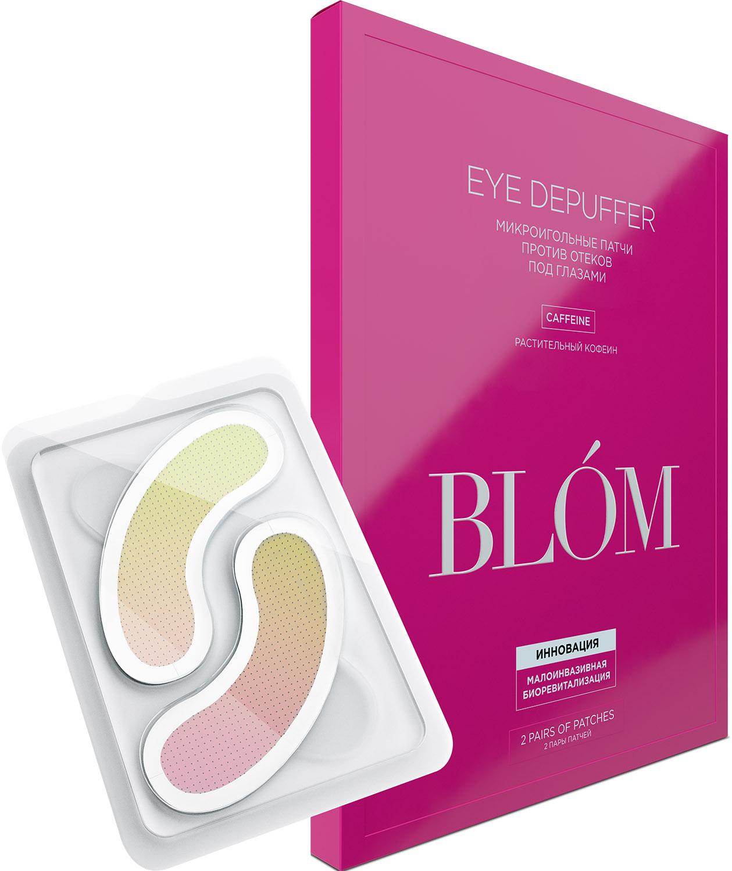 Купить Blom Патчи микроигольные от отечности под глазами Eye Depuffer, 2 пары (Blom, Eye Depuffer)